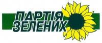 Партия зеленых Украины (ПЗУ)