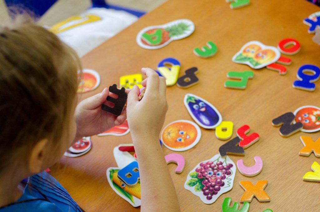 Детский развивающий центр Джеронимо -