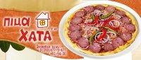Пицца Хата