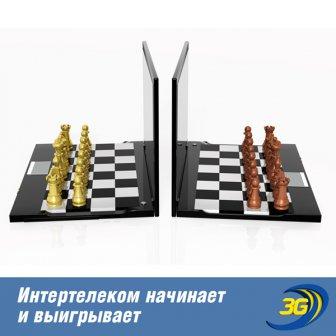 Участвуй в чемпионате Украины по шахматам вместе с «Интертелеком»!
