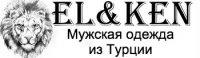 Интернет-магазин EL&KEN