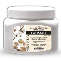 Маска для волос с маслом аргана и экстрактом хлопка, Farmasi