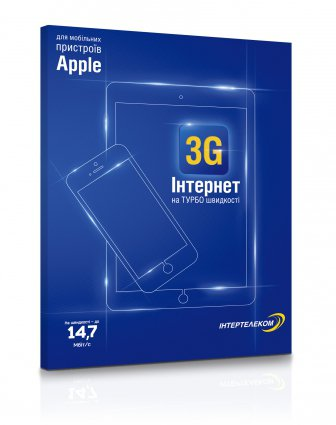 «Супер 3G планшет»: в два раза больше мегабайт без дополнительных платежей.