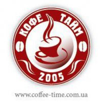 Кофе Тайм/Coffee Time