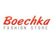 Интернет-магазин boechka
