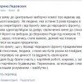 Отзыв о Дарина Ледовских: