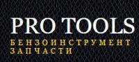Интернет-магазин PRO TOOLS