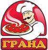 Гранд Пицца отзывы