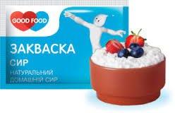 Бактериальные закваски ТМ Good Food - закваска