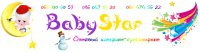Интернет-магазин Babystar