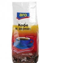Кофе ARO в зёрнах