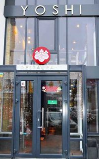 Ресторан Yoshi
