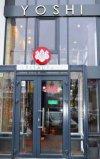 Ресторан Yoshi отзывы