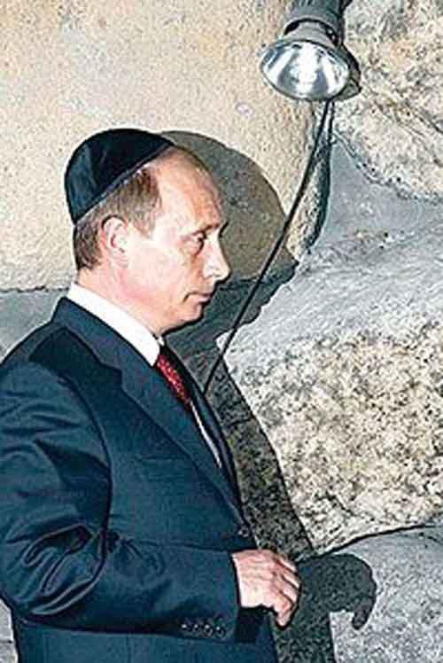 Евромайдан - Путин-Эпштейн-Шоломов