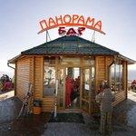 Панорамные бары, Буковель