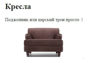 mebli-idea.com.ua - Нестандартный подход)
