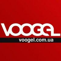 VOOGEL (Воогель)