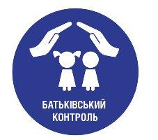 «Родительский контроль» и антивирусы теперь доступны пользователям домашнего Wi-Fi