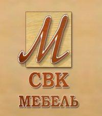 СВК Мебель