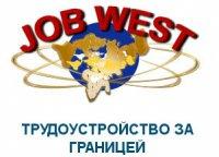 Джоб Вест
