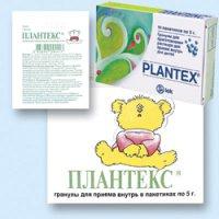 Plantex (Плантекс)