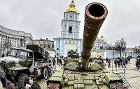 Выставка захваченной военной техники в Киеве
