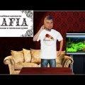 Отзыв о MAFIA: Сняли всё на видео!