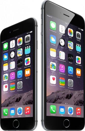 Самый быстрый в Украине 3G интернет для новинок Apple