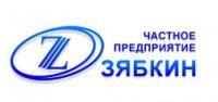 Интернет-магазин Зябкин