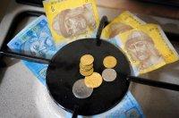 Тарифы на газ 2015