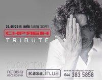 Скрябин Tribute. Концерт памяти