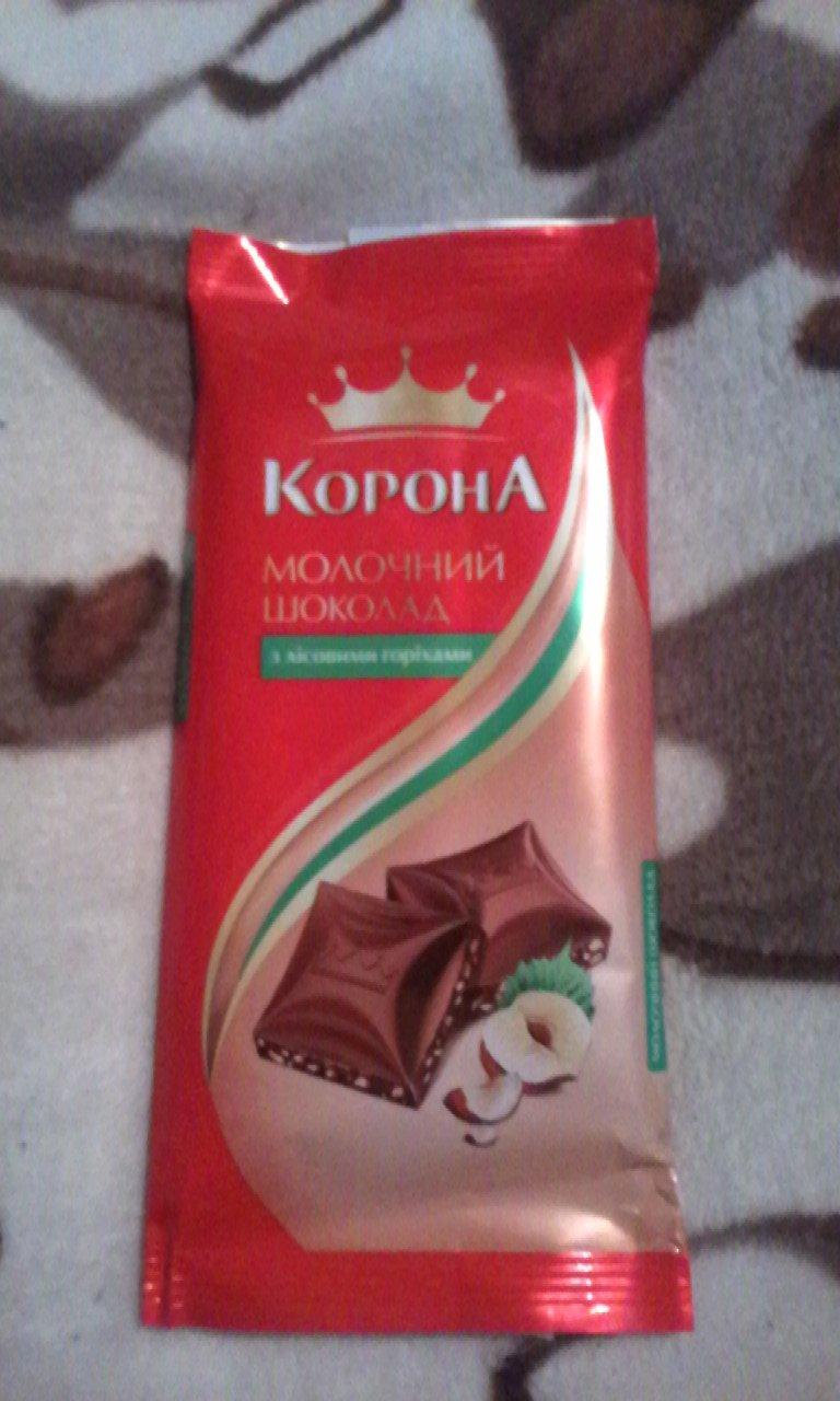 Шоколад КОРОНА - Ужас!!!