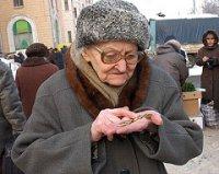 Налог на работающих пенсионеров