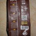 Отзыв о Кофе в зёрнах ТМ Roberto Totti: Хороша кава