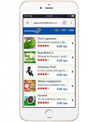 «Интертелеком» запустил игровой портал «Интертелеком Apps»