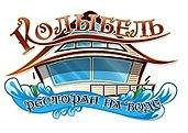 Ресторан на воде «Колыбель»