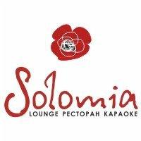 Лаунж-ресторан Solomia (Соломия)