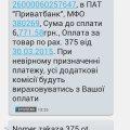Отзыв о Abo.ua: Безответственность, непрофесионализм, наплевательское отношение к клиентам