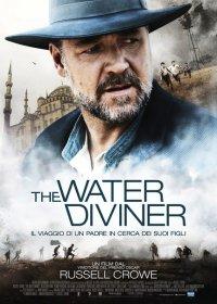 Искатель воды (2015)