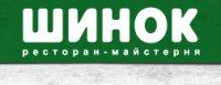 Ресторан Шинок, Киев