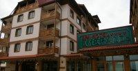 Отель Emerald 4*, Болгария
