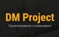 DM Project