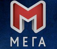 Телеканал Мега