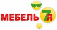 Интернет-магазин Мебель 7я (Семья)