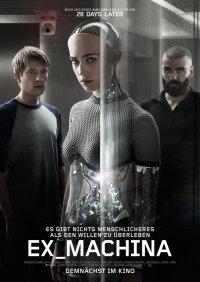 Ех Machina (Из машины) (2015)