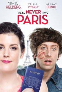 Не видать нам Париж, как своих ушей (2015)