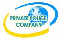 Частная Полицейская Компания
