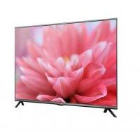 Телевизор LG 42LB552V