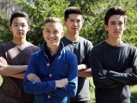 Группа «Адэм»