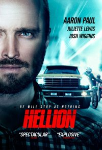 Хулиган (2015)